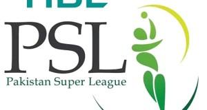 HBL becomes title sponsor of Pakistan Super League