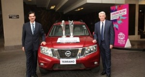 Nissan World T20 Trophy 2016 Tour Schedule released