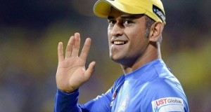 IPL team Rising Pune Supergiants named Dhoni as captain