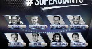 Rising Pune Supergiants Squad for Vivo IPL 2016