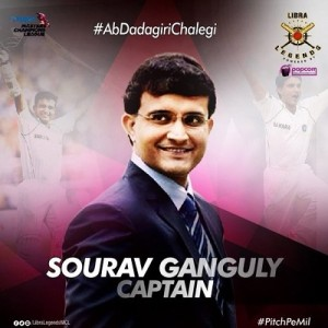 Sourav Ganguly is appointed Libra Legends Captain.