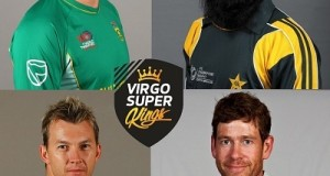 Virgo Super Kings Squad for 2016 MCL Twenty20