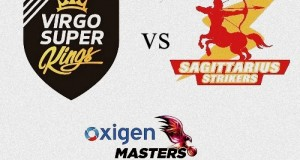 Virgo Super Kings v Sagittarius Strikers Live Streaming