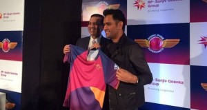 Rising Pune Supergiants Launch Team Jersey