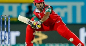 Bangladesh vs Oman Live Streaming 2016 ICC World T20