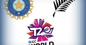 India vs New Zealand live streaming 2016 world t20
