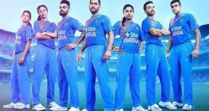 Team India's New kit, jersey revealed for world t20 2016