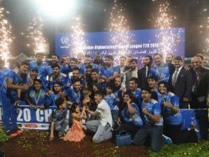 Balkh Legends won Afghanistan Premier League 2018