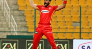 PSL 2021: Hasan Ali Pulls out from the tournament due to personal reasons